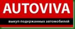 Партнерская программа Autoviva (выкуп подержаных автомобилей)