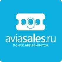 Aviasales - поиск авиабилетов