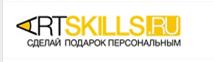 Artskills.ru - партнерская программа подарков