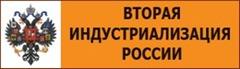"""Партнерская программа  сайта """"2proriv.ru"""""""