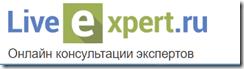 liveexpert-ru