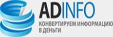 Мы предлагаем Вам продвигать и рекламировать наши информационные продукты.
