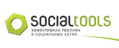 Сервис SocialTools