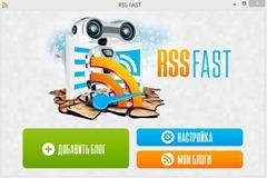 programma-uvedomljalka-rss-fast