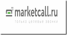 MarketCall.ru