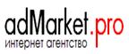 adMarket.pro