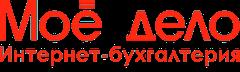 Партнерская программа интернет-бухгалтерия «Мое Дело»
