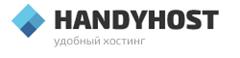 Партнерская программа хостинга HandyHost